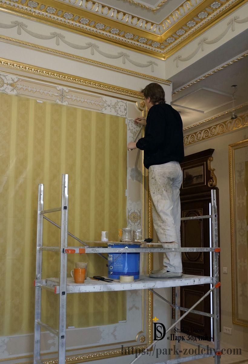 Художник для росписи стен