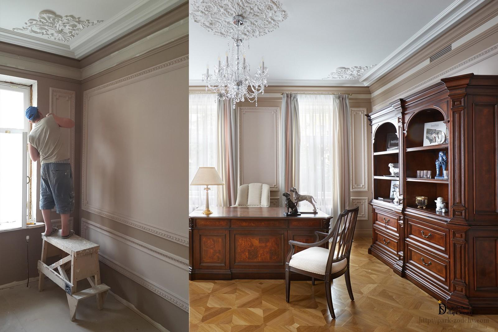 Окрашивание лепнины в интерьере кабинета