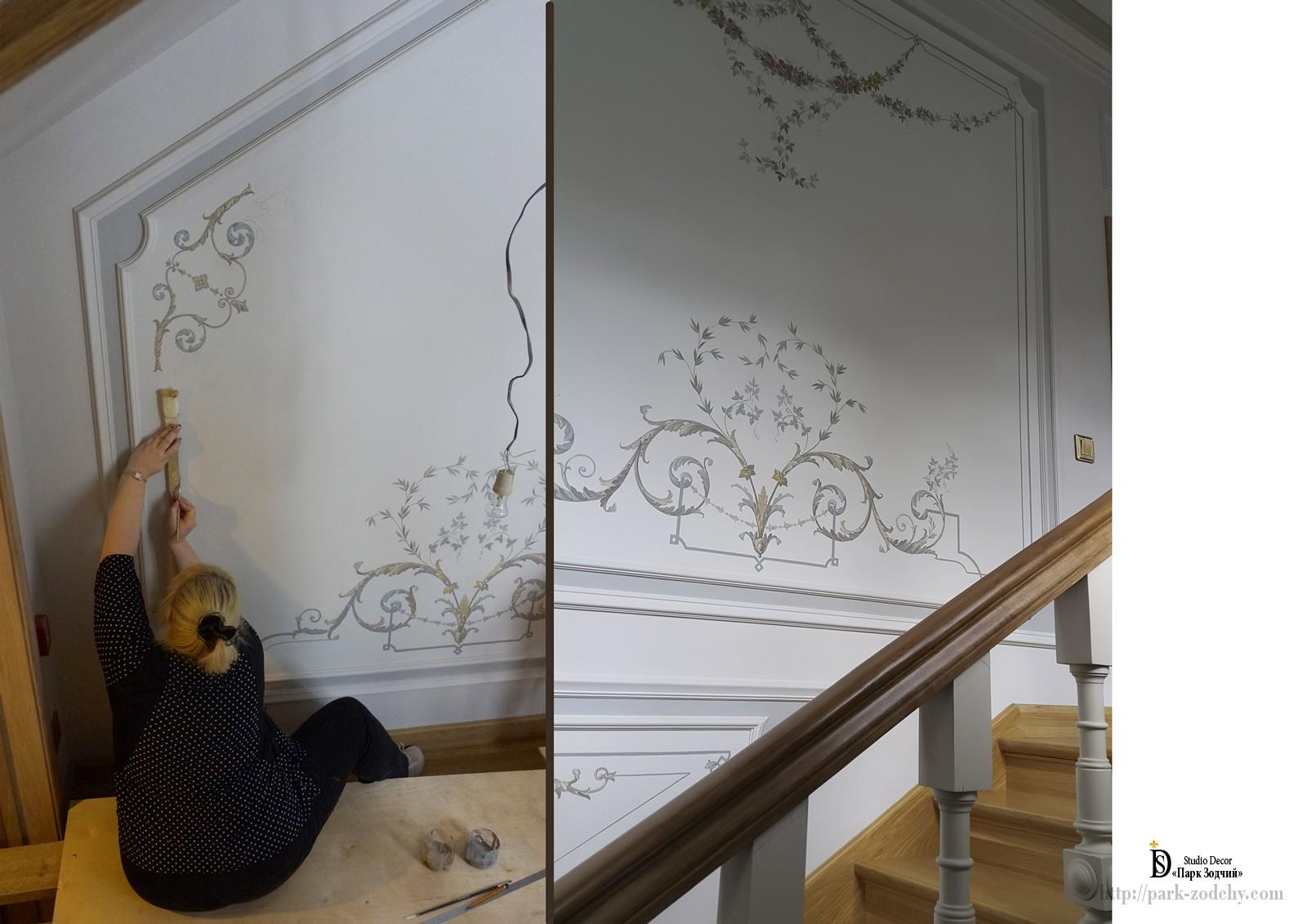 Этап производства альфрейной росписи