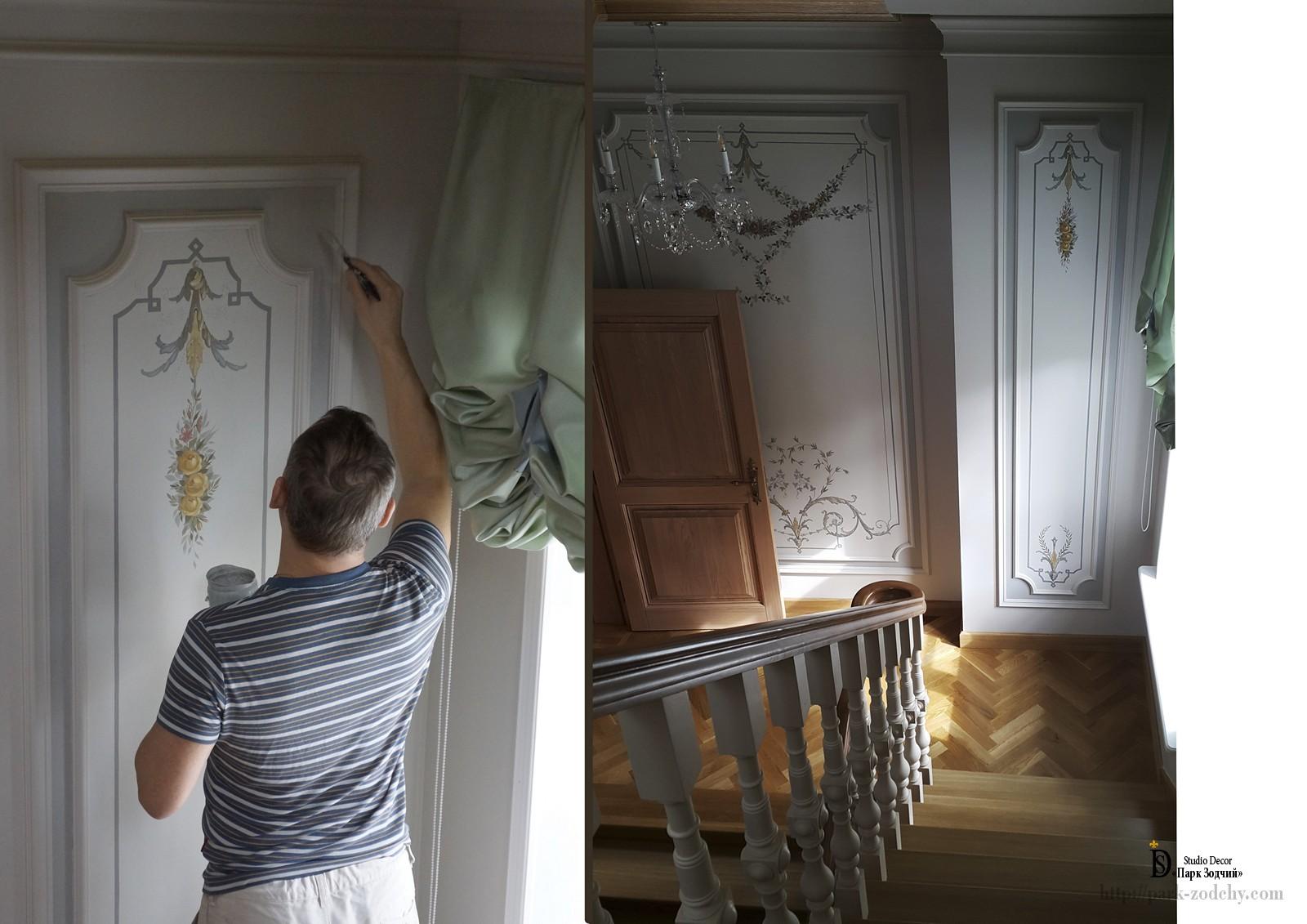 Окраска декоративного поля на лестнице