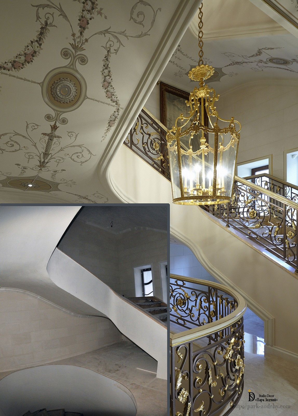Sequence of decorating the stairs