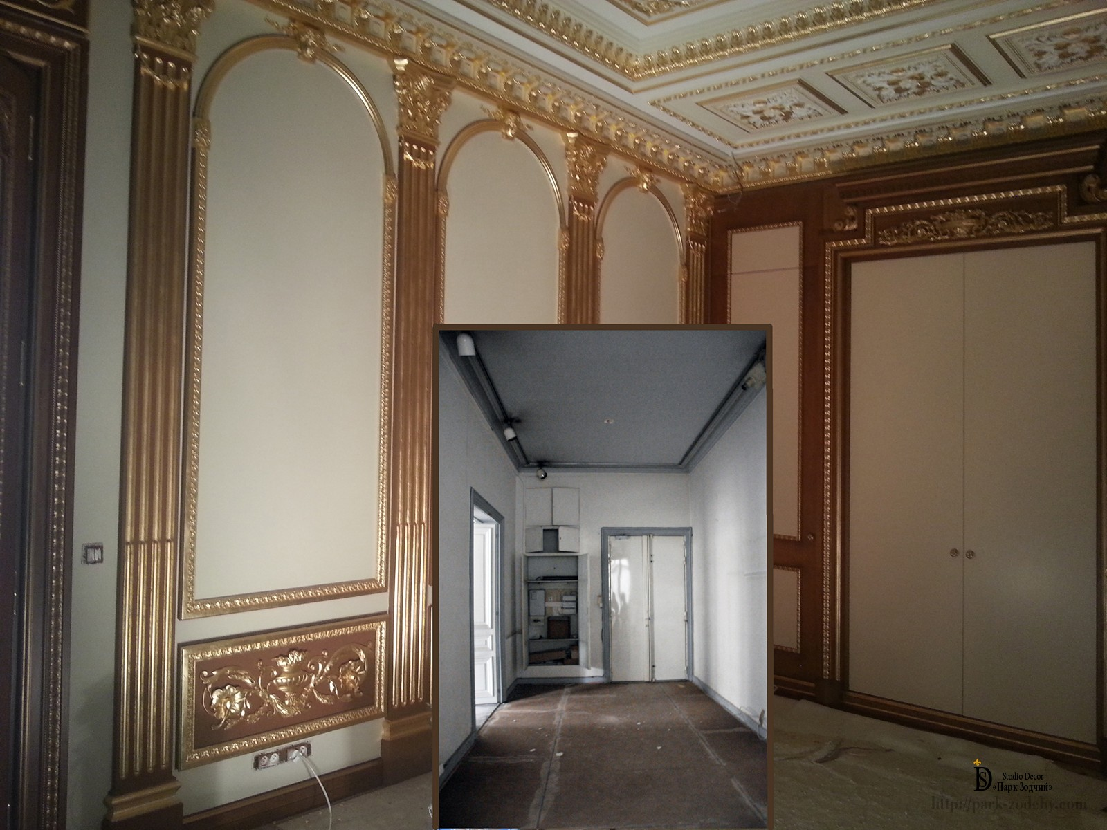 Hall decoration with complex stucco molding