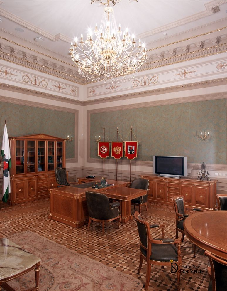 Administrative office with classic decor elements