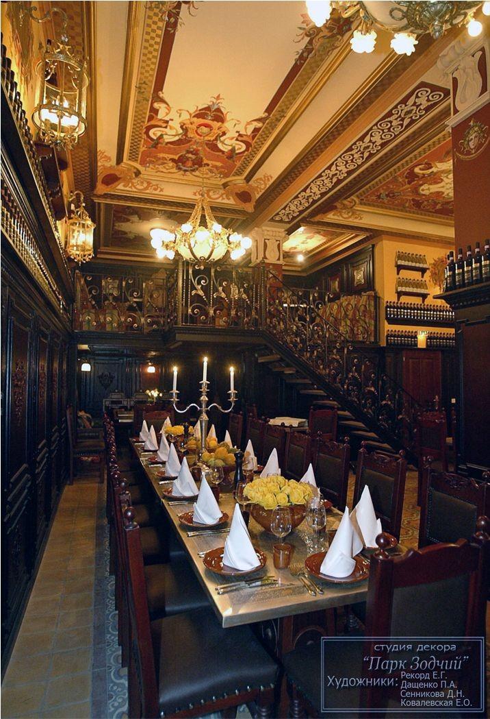Ресторан в стиле итальянского ренессанса