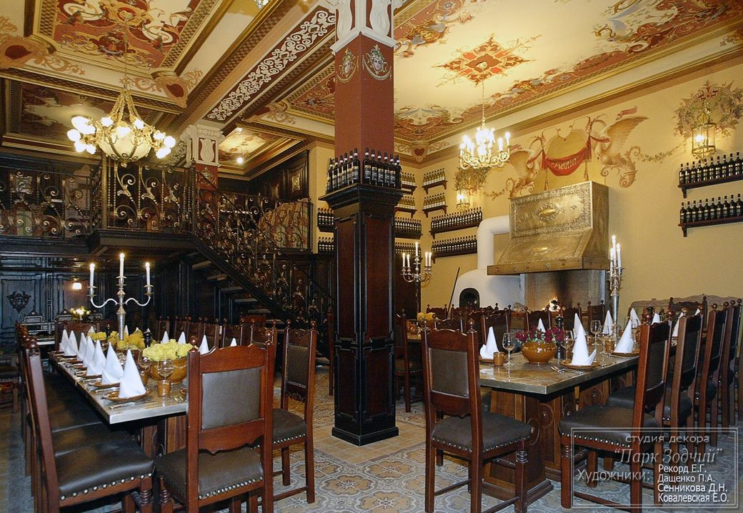 Family restaurant in the Renaissance style