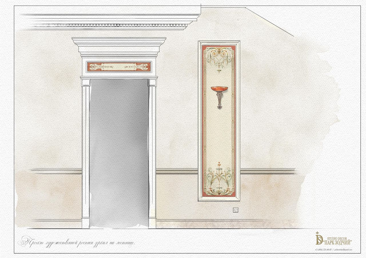 "Project development almaney murals for rooms with the ""falling"" ceiling"