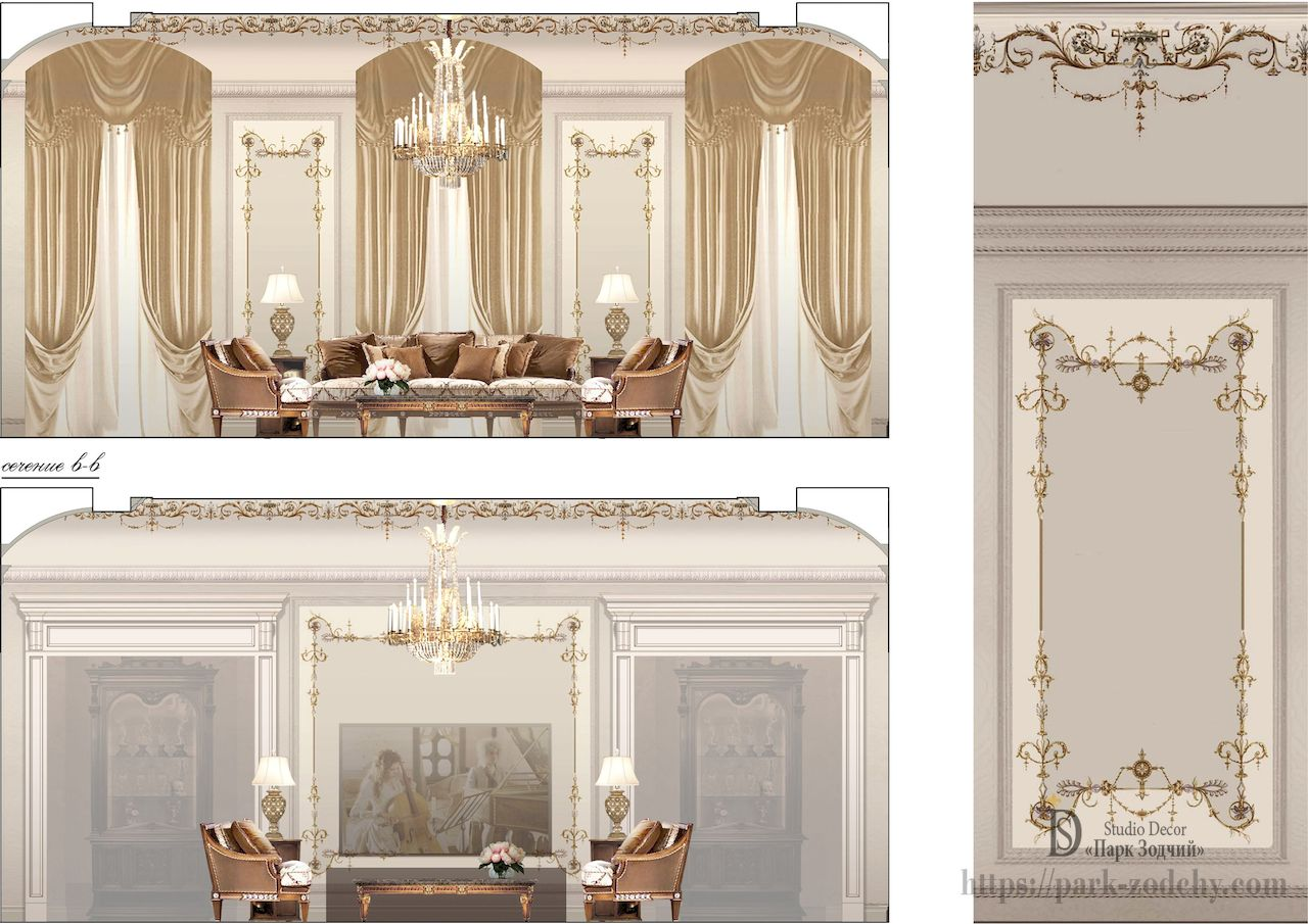 Visualization of a living room with almaney paintings and fine furniture