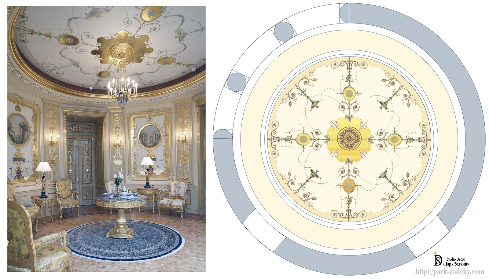 The painting and gilding of the ceiling. Project and execution