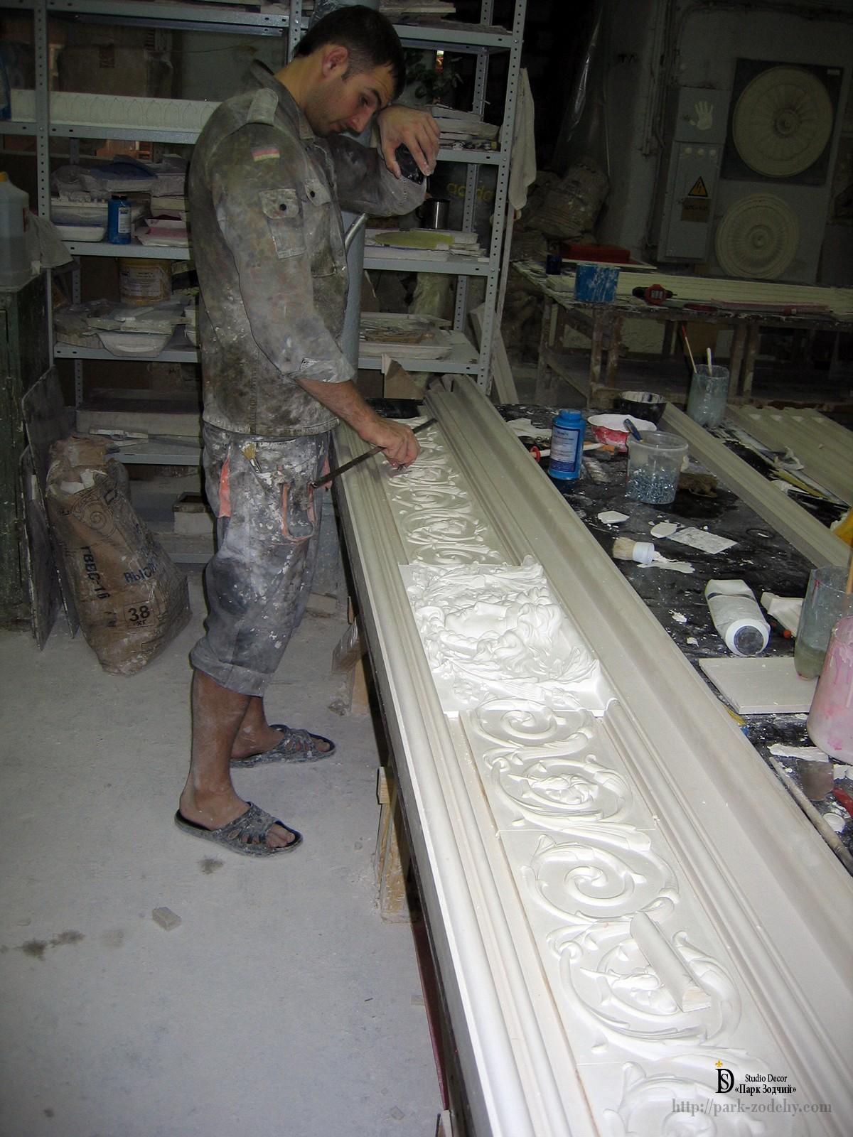 изготовление лепнины мастерской
