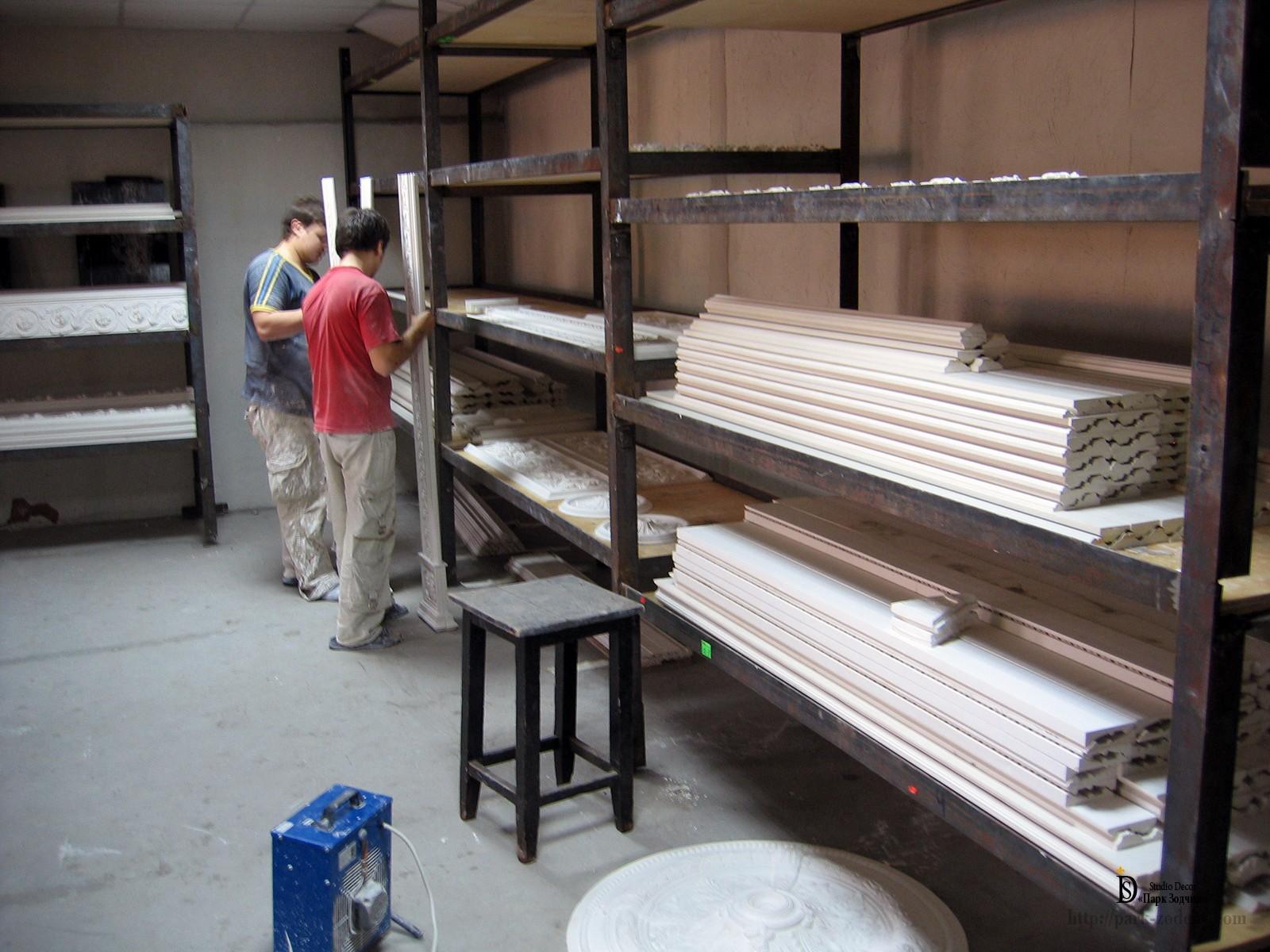 modeling of plaster rosettes
