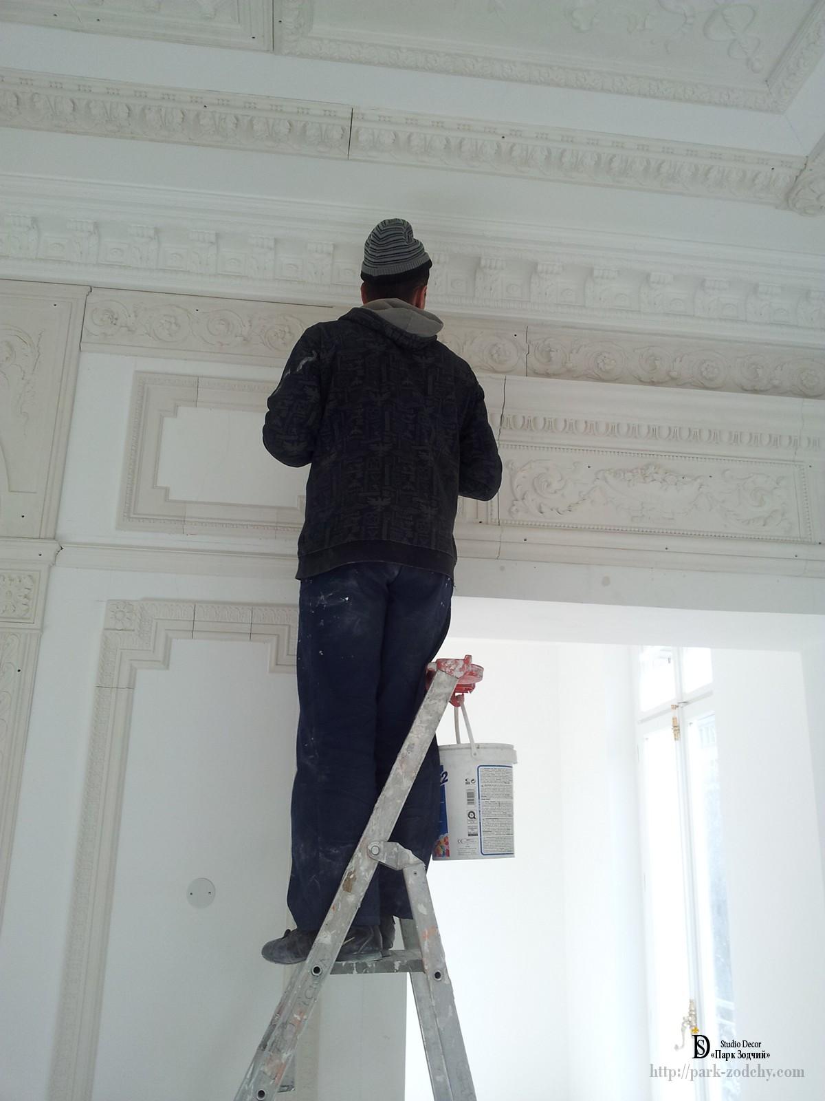 Matang stucco decoration on the wall