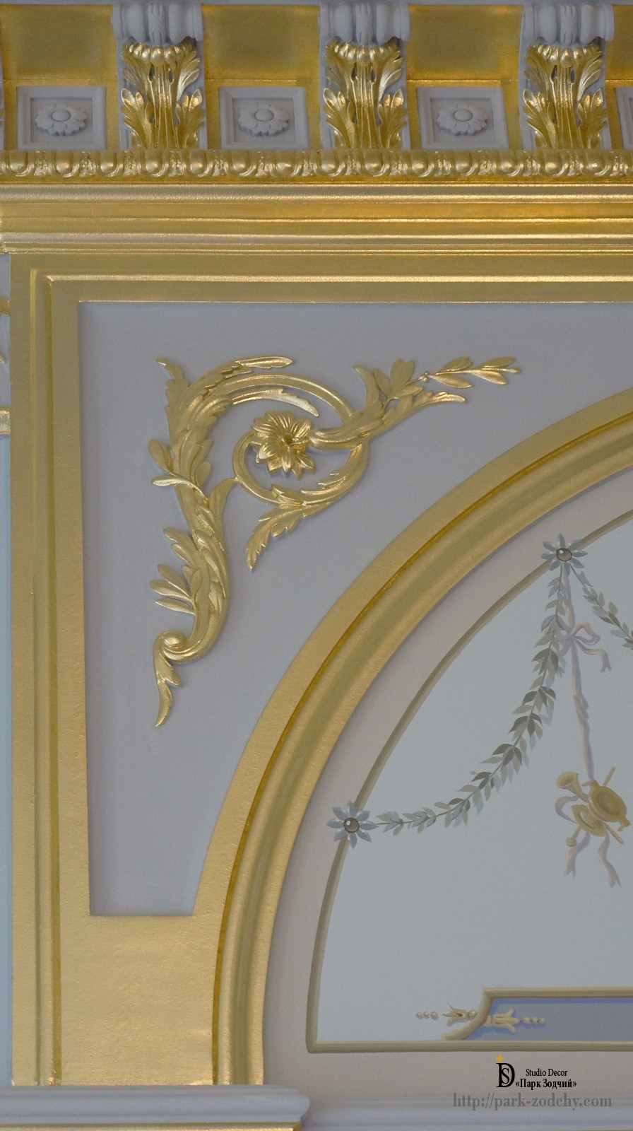 Lunar gold gypsum stucco