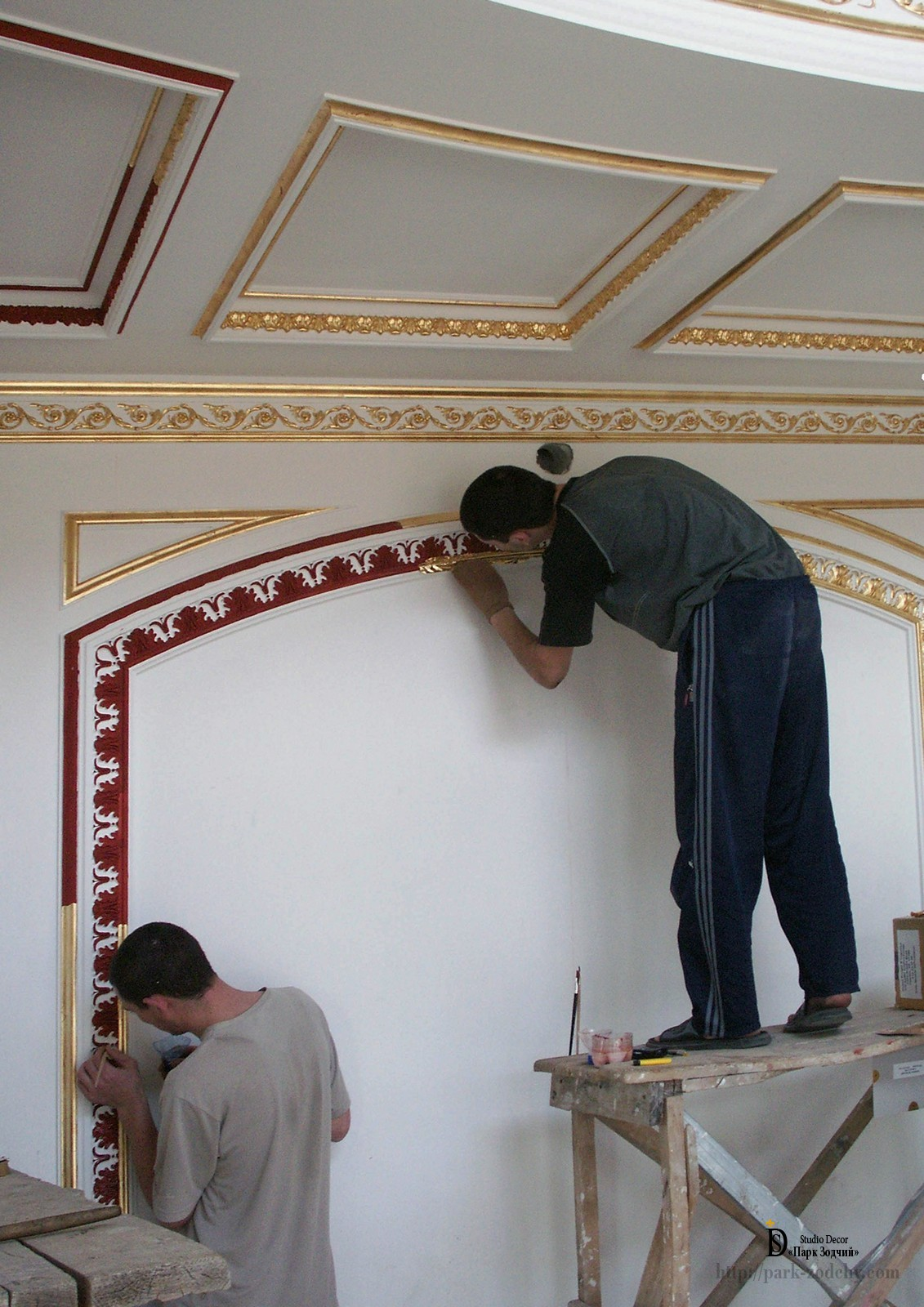 Preparatory work before gilding