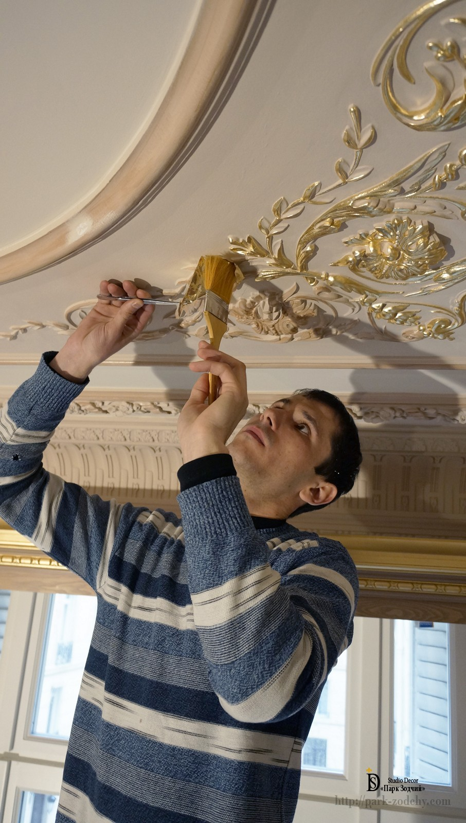 The selective gilding of the mouldings