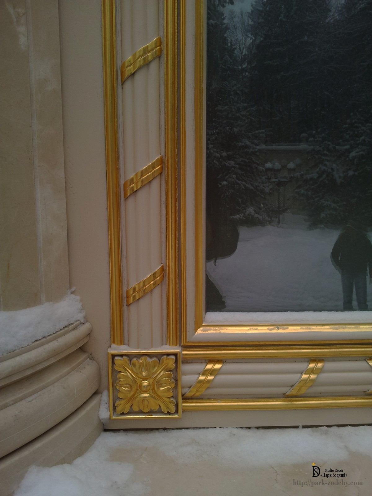 Gilding tinsel trim window
