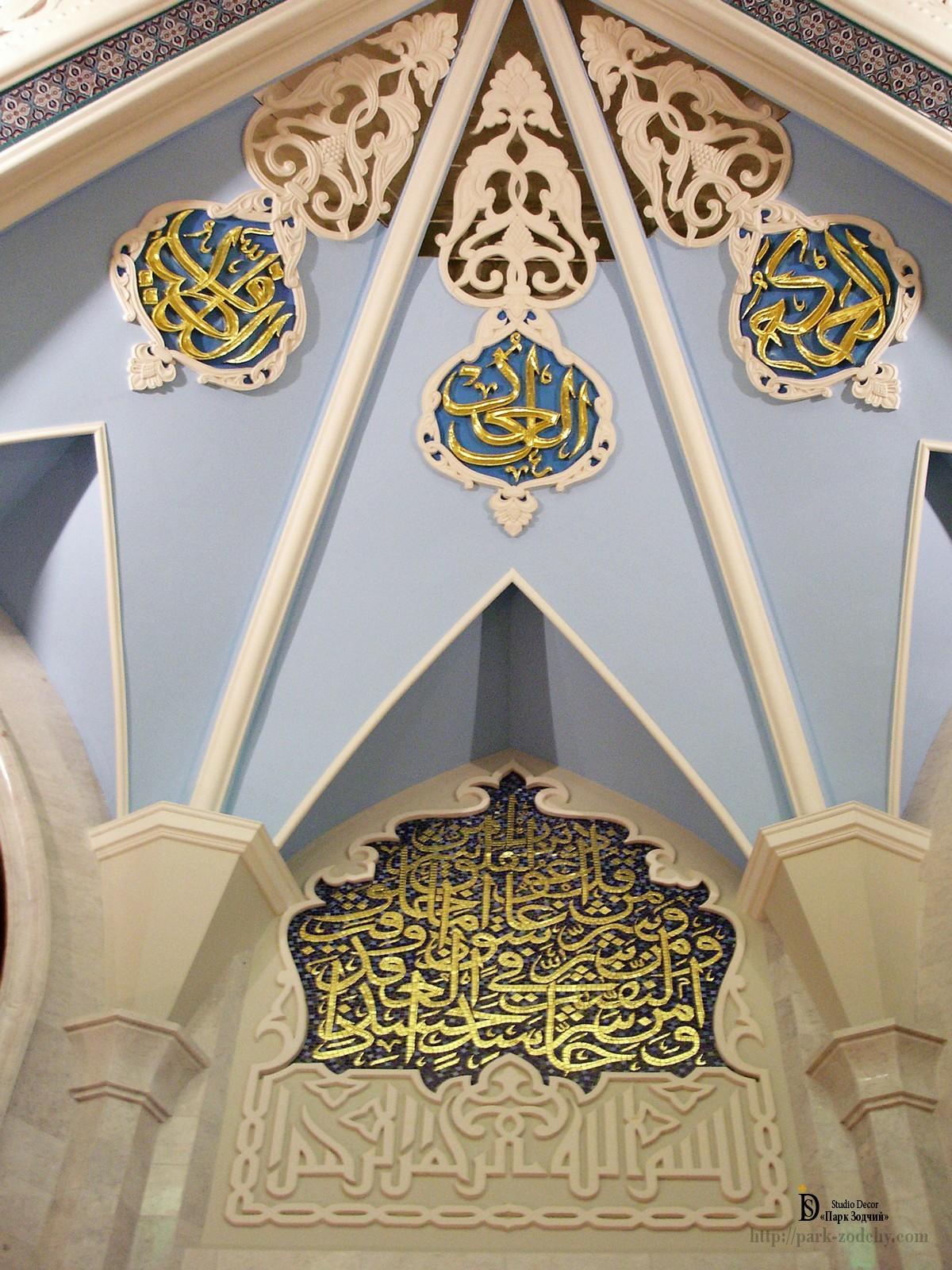 Leaf gilding in Arabic style