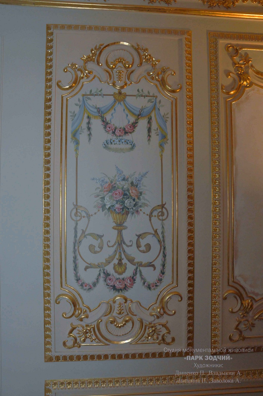 Stucco mirror with polychrome painting