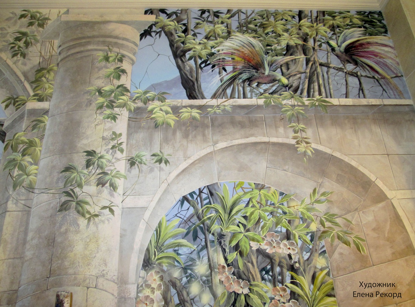Painting jungle on wall