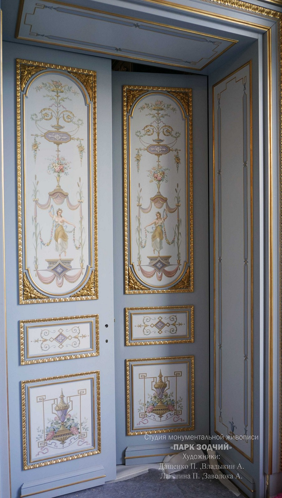 Painted doors in classic country house interior
