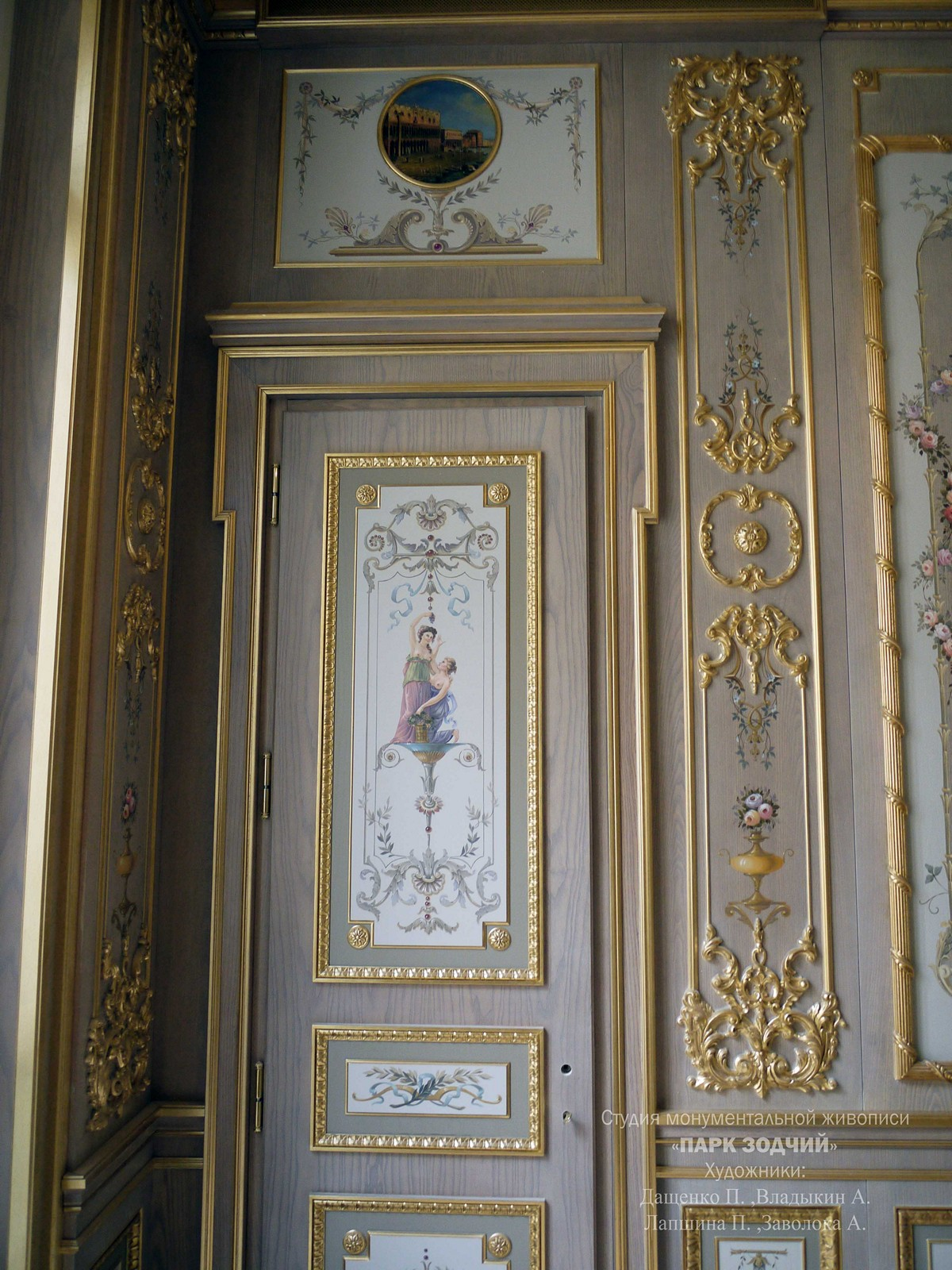 Painted doors in classic interere